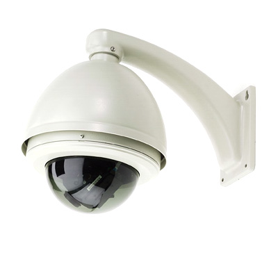 BC1009-SPAN100 Color Outdoor 1/3 Inch Sony CCD. 480 Lines @ 0.7 lux with 352x Zoom. Special Order. Non-Returnable.
