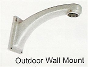 BE-Bracket PTZ Wall Mount Indoor / Outdoor Bracket. Special Order. Non-Returnable.