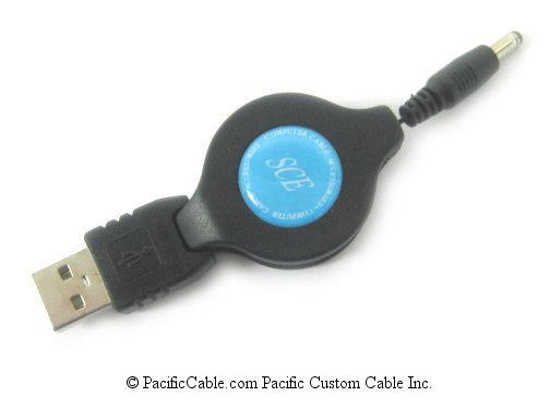 S-EZUSBDC-A25 USB A Male to DC-Power 2.5. 30 Inches.