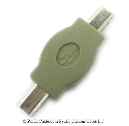 Usbbmbm Gender Changer - USB Type B Male To USB Type B Male (USB 2.0)